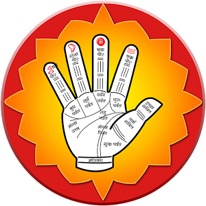 astrologer hand logo